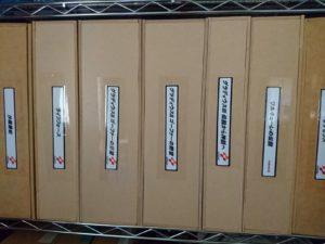 アーケード基板を木箱で保管