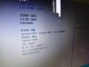 DSC_0082 2